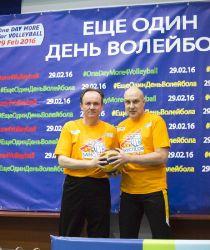 Ещё один день волейбола_122